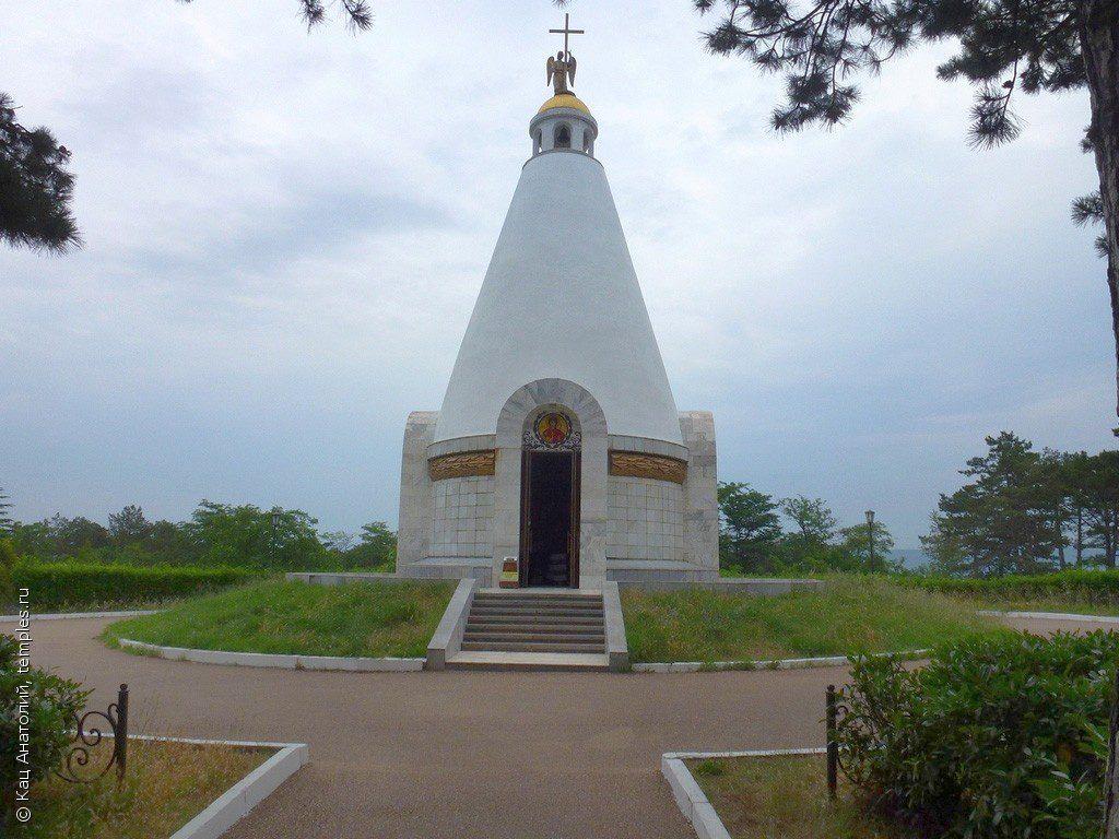 Храм-часовня Георгия Победоносца в Севастополе