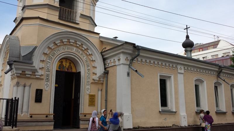 Церковь в честь святых равноапостольных царей Константина и Елены в Симферополе