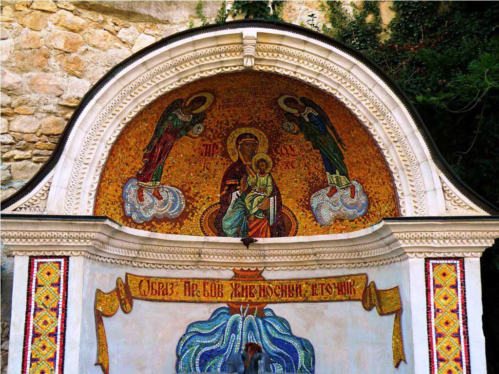 источник Свято-Успенский монастырь Бахчисарай