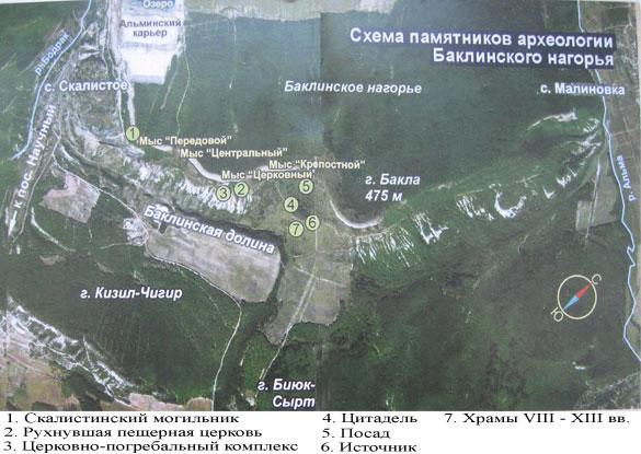 Карта: городище Бакла