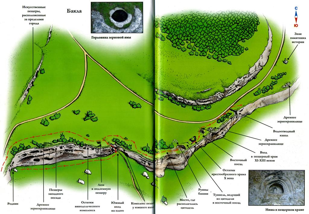 Схема мест в городище Бакла