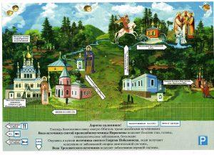 Топловский монастырь - схема объектов