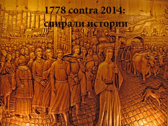 изображение: Выход христиан из Крыма. Митрополит Игнатий Мариупольский - руководитель движения