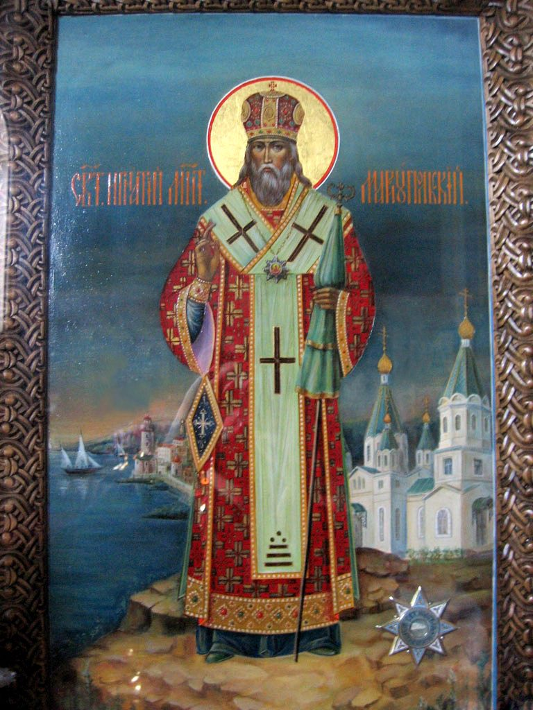 Изображение митрополита Игнатия Мариупольского, епископа двух православных Церквей