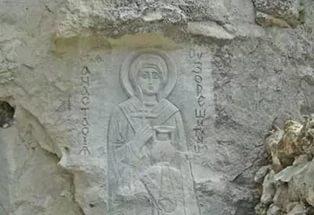 Изображение скальной иконы св. мученицы Анастасии Узорешительницы. Анастасиевский источник Качи-Кальона.