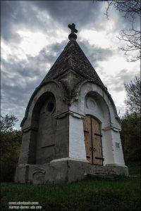 фото: часовня архангела Михаила