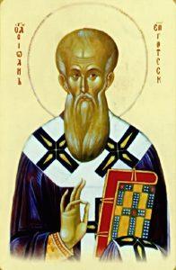 Изображение иконы Иоанна Готского. Фулльская епархия