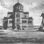 Херсонесская епархия — древнейшая христианская епархия в Крыму