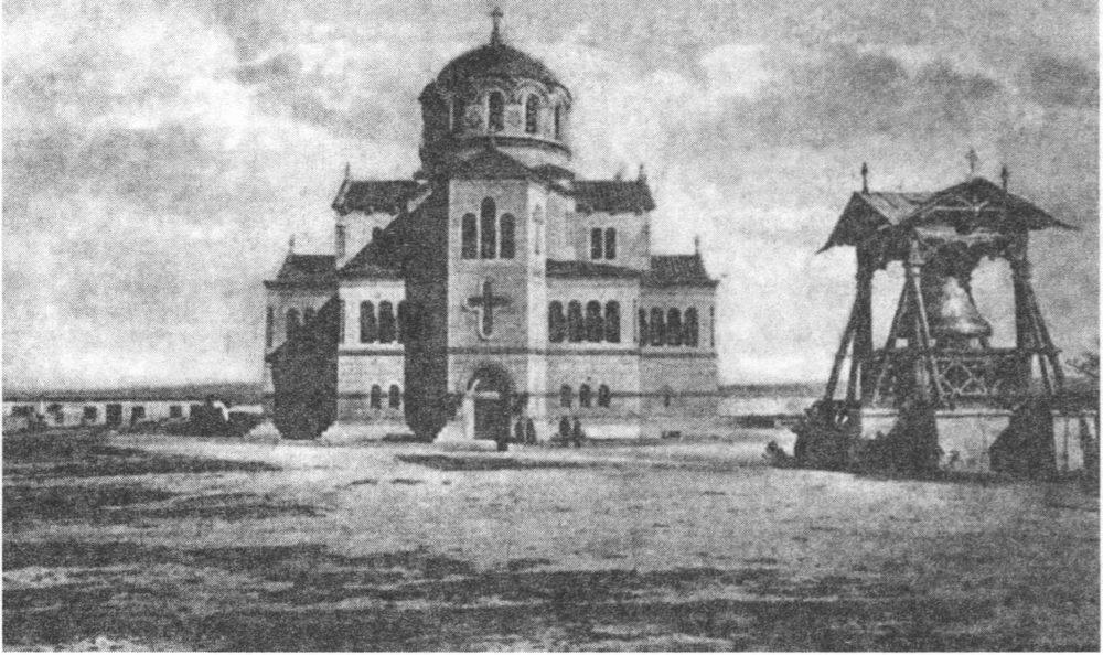Старая фотография Владимирского собора. Херсонесская епархия