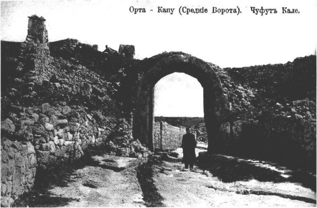 Старинная фотография средней оборонительной стены