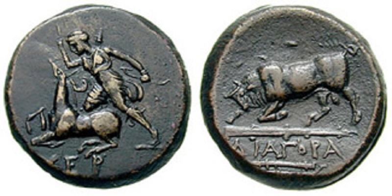 На картинке изображены древние херсонесские монеты