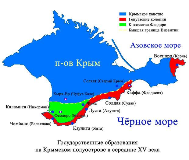 На карте изображено Капитанство Готия