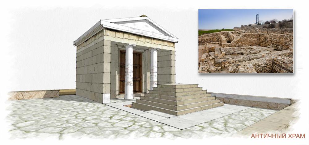 Картинка, показывающая античный храм в Херсонесе