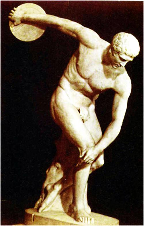 Скульптура атлета