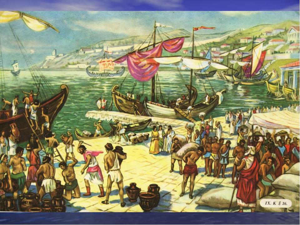 Картинка: торговля в Херсонесе