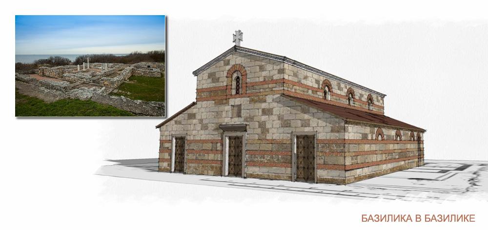 Изображена реконструкция Базилики в базилике