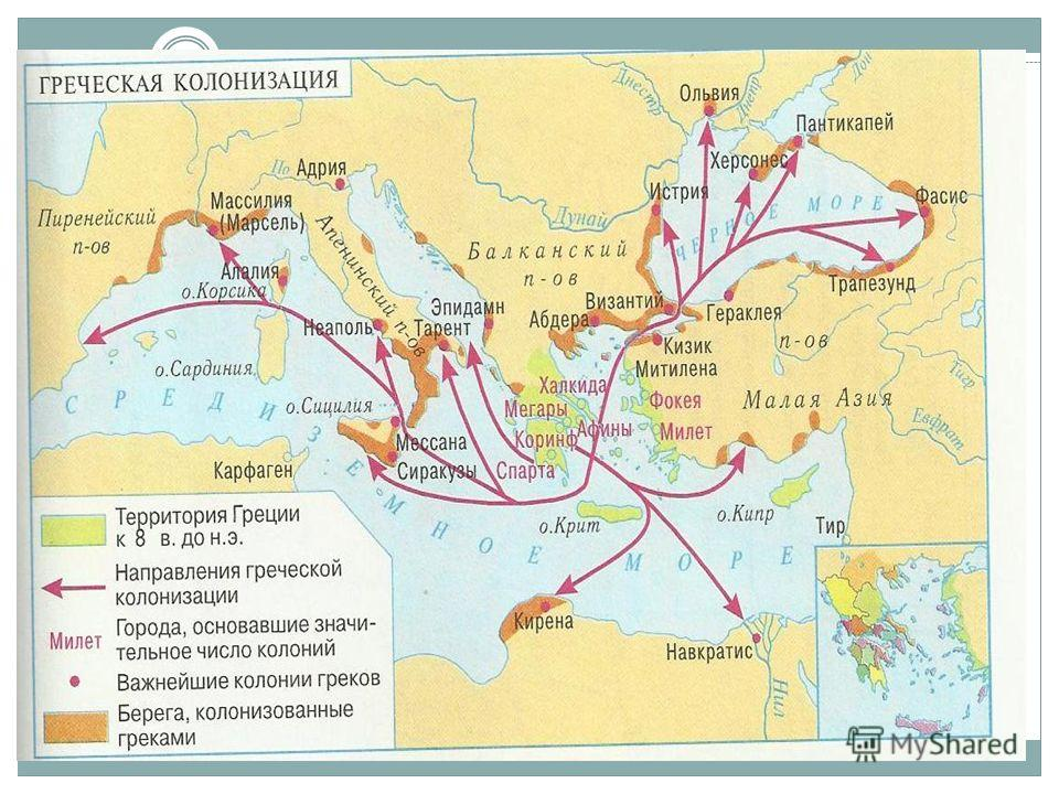 На исторической карте Греческая колонизация