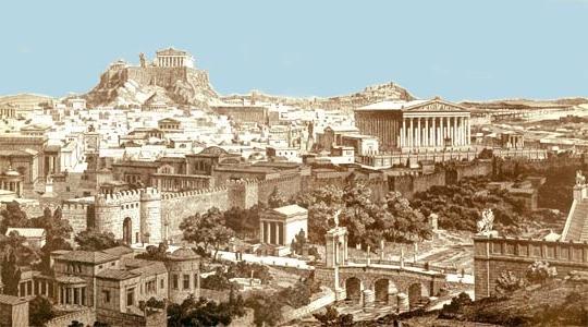 На картинке древний греческий город