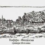 Феодосия в составе государства Спартокидов, часть 24