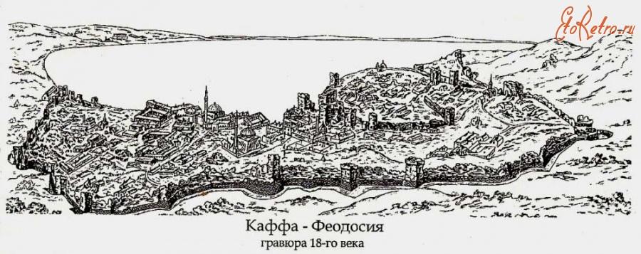 Гравюра 19 века