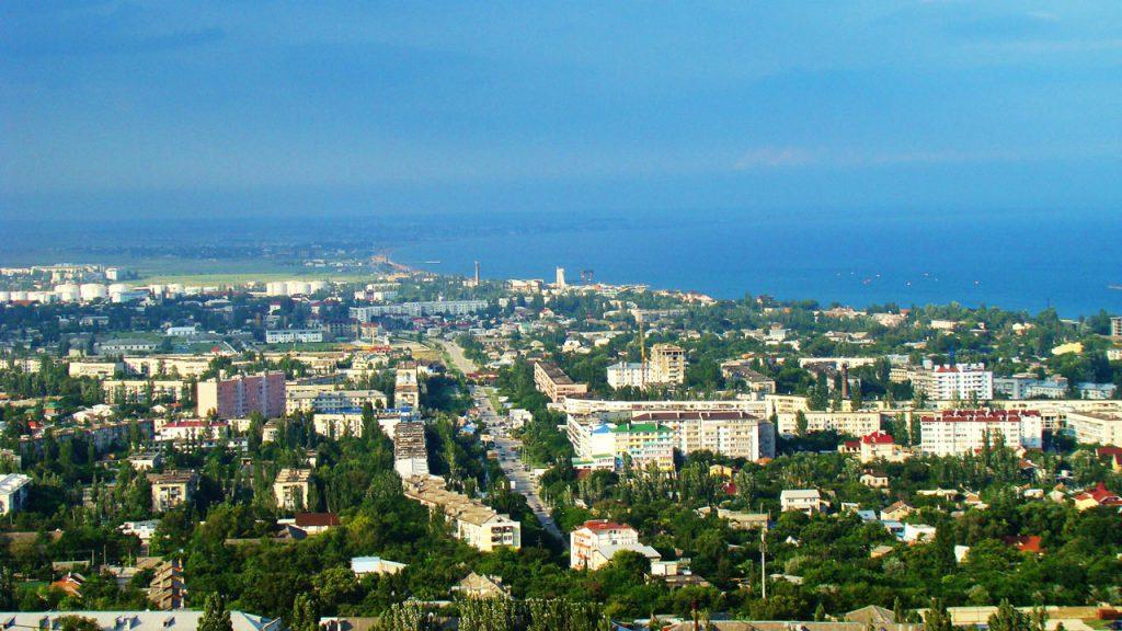На фото город сегодня