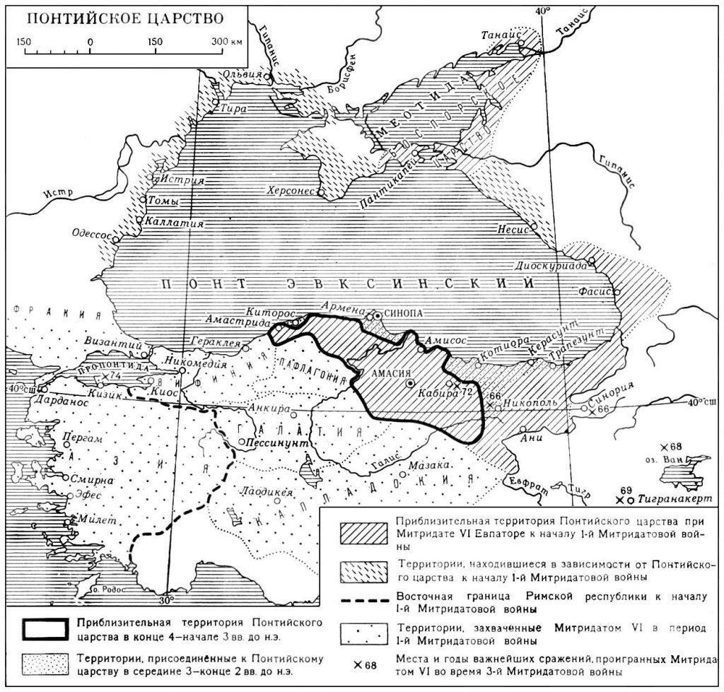 На исторической карте изображен древний Понт