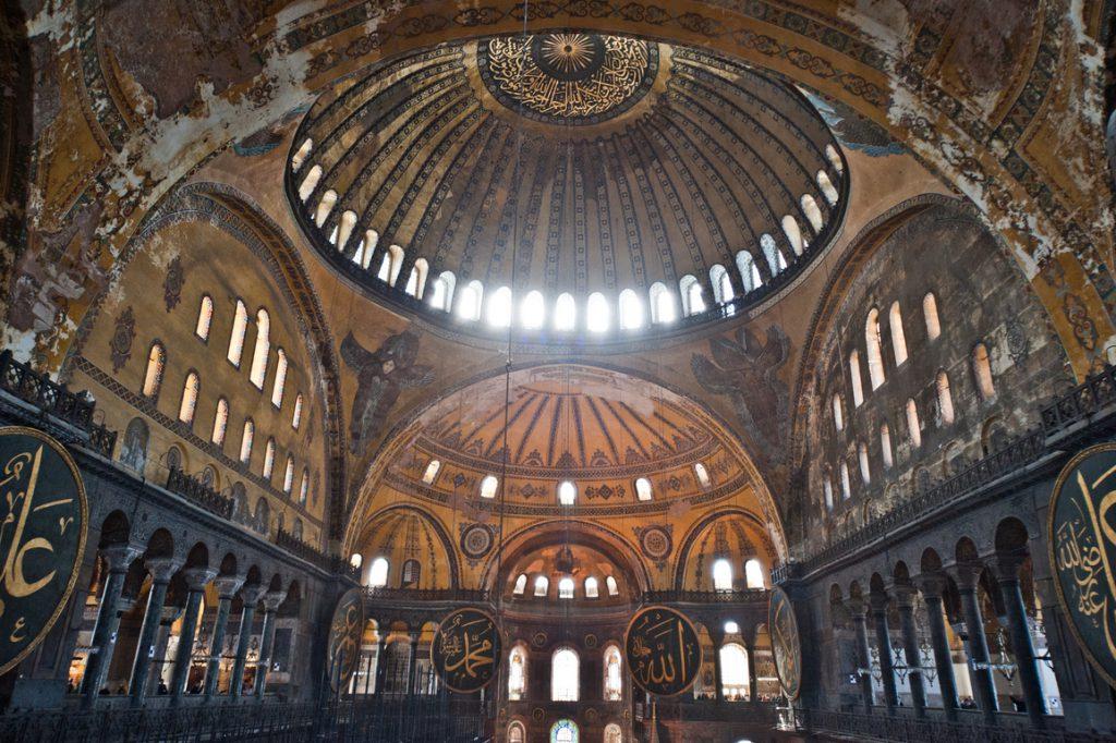 Константинополь. Собор Святой Софии - на фотографии