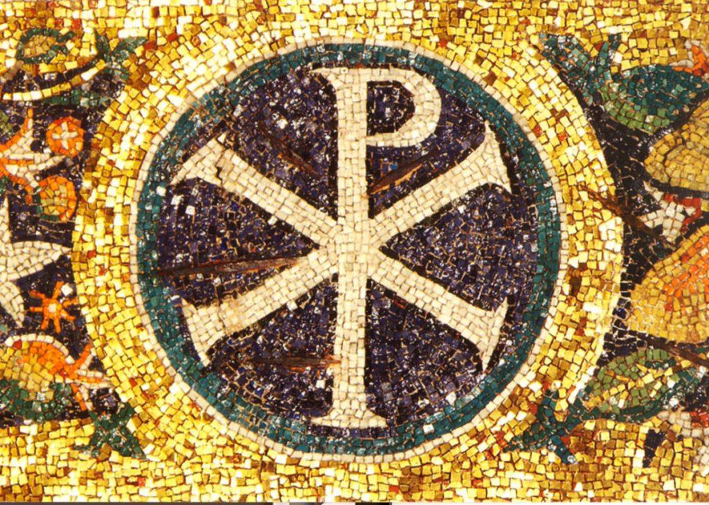 На картинке древний христианский символ. Христианство на Боспоре