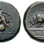 Монетное дело в Херсонесе, часть 41